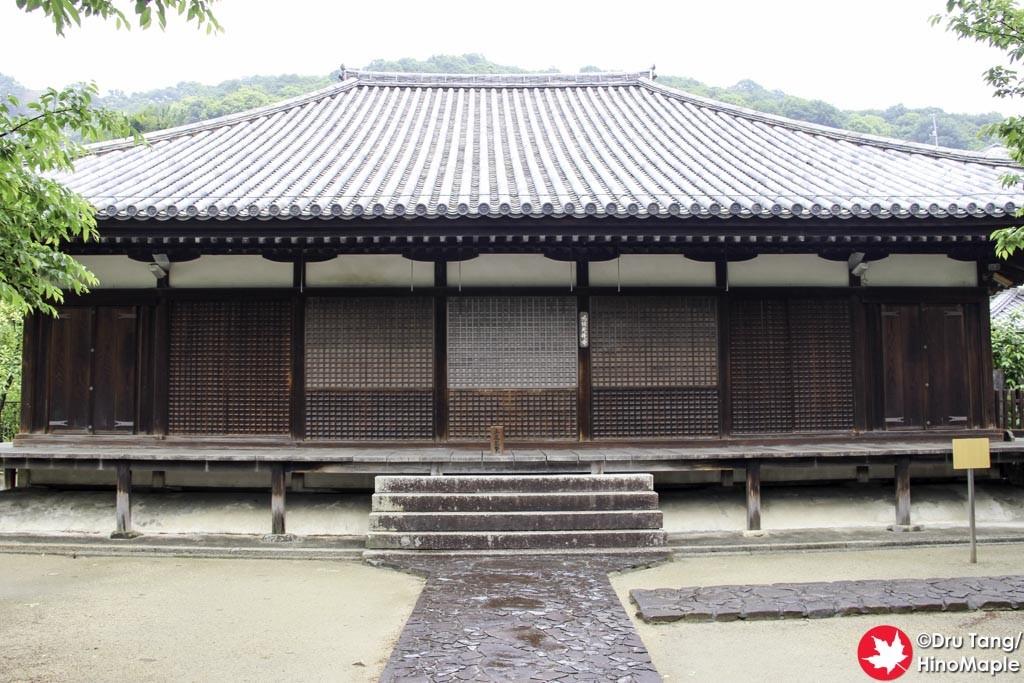 Saigoji