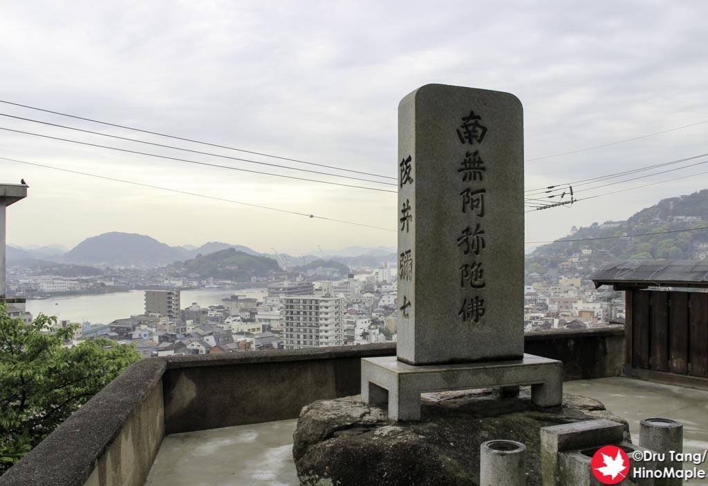 Kaitokuji