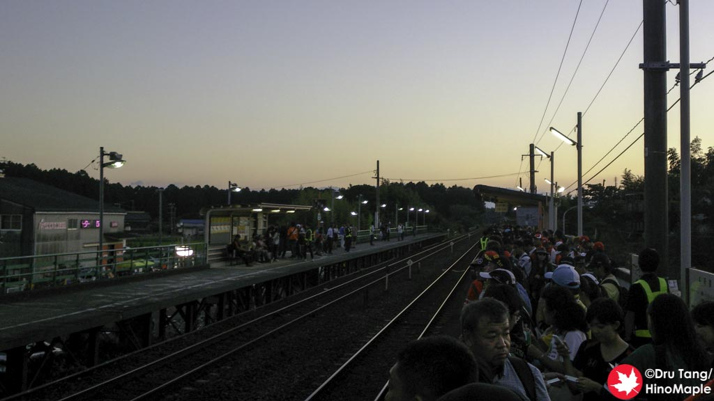 Suzuka Circuit Ino Station Platform (After the Race)
