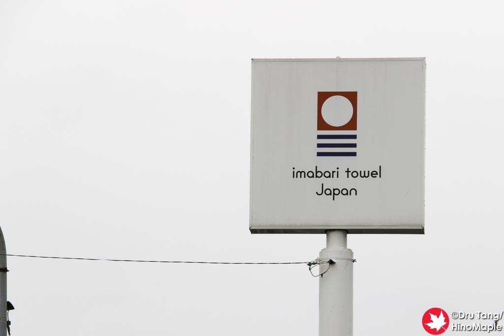 Textport Imabari