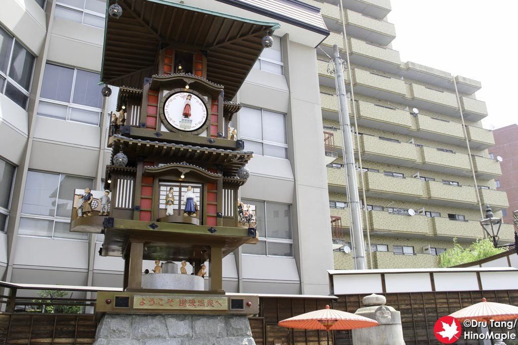 Botchan Karakuri Clock Fully Open