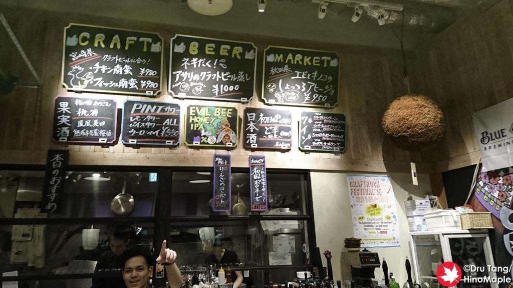 Craft Beer Market (Mitsukoshimae)