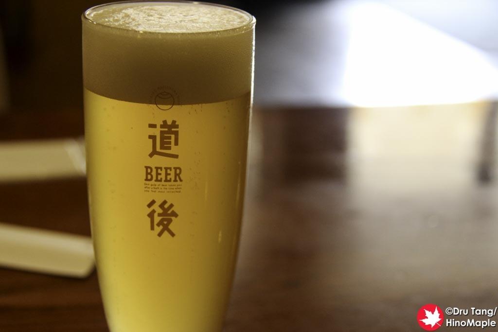 Dogo Beer - Nobosan