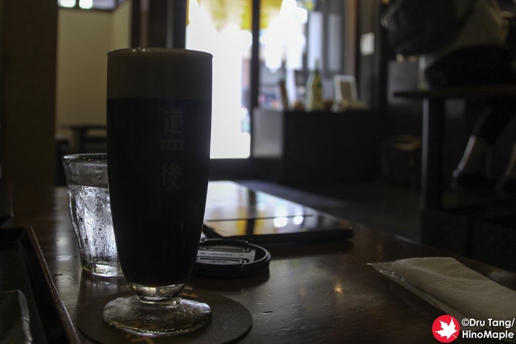 Dogo Beer - Soseki