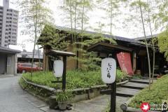 Dogo Beer Nigitatsu-an Restaurant
