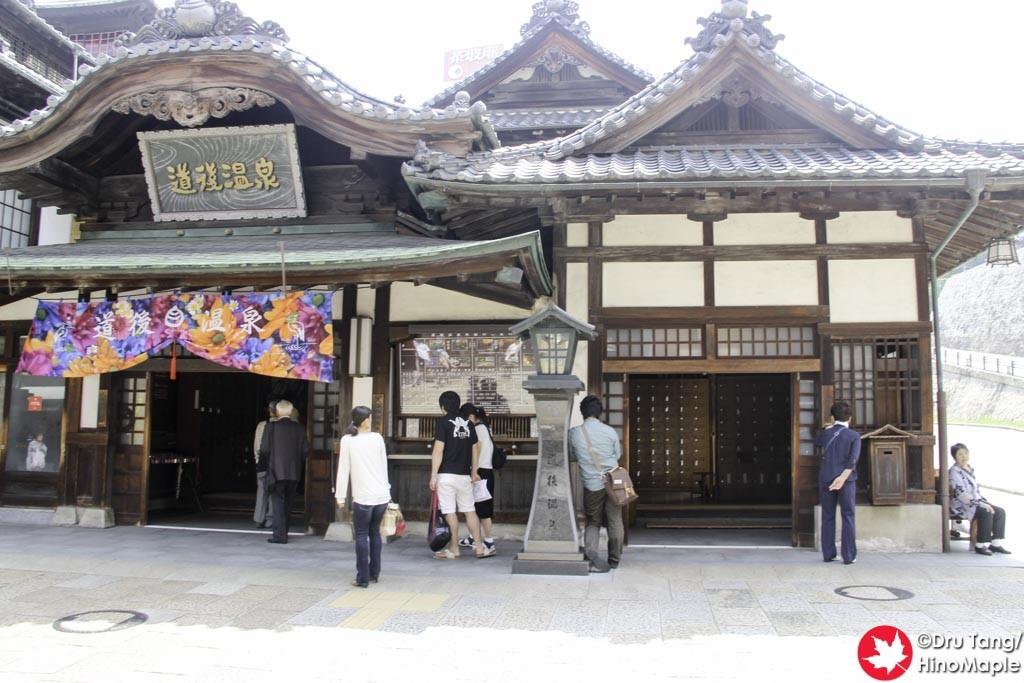 Dogo Onsen (Honkan)
