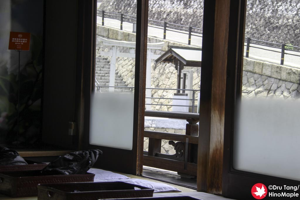 Dogo Onsen (Tama no Yu Rest Area)