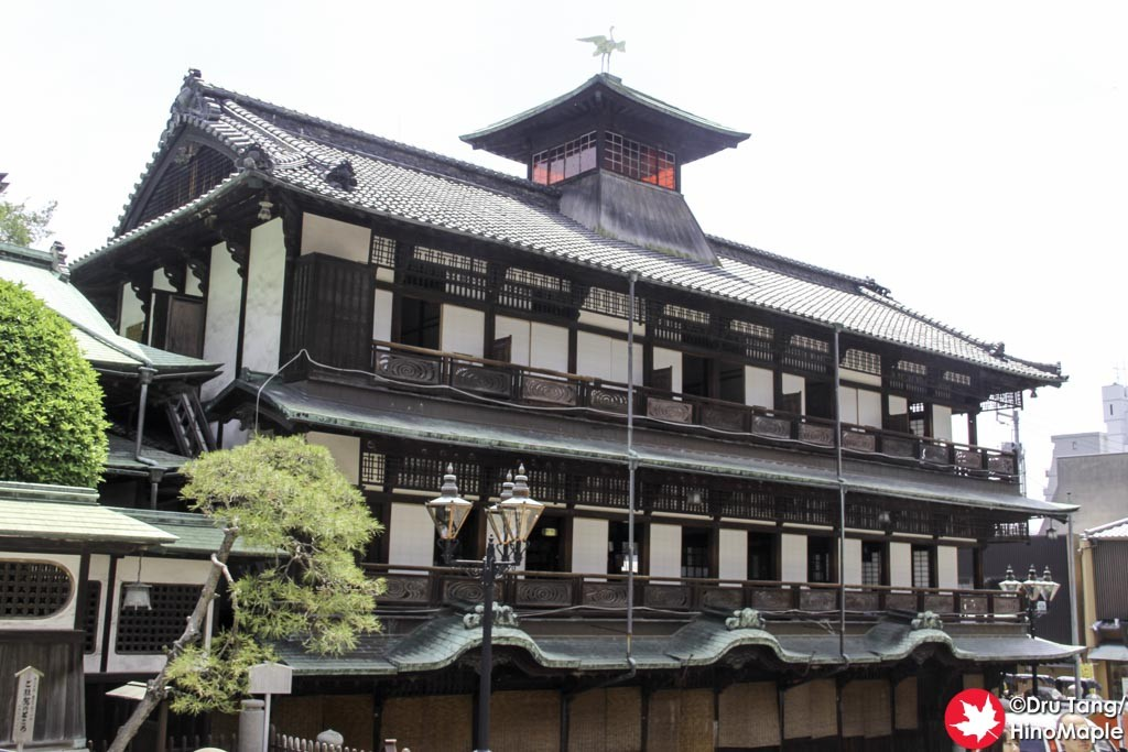 Dogo Onsen (Outside the Private Rooms and Kami no Yu)