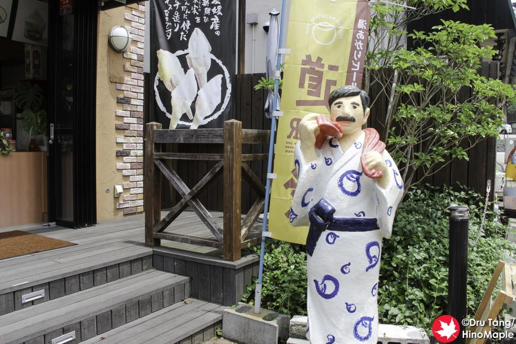 Natsume Soseki After Bathing at Dogo Onsen
