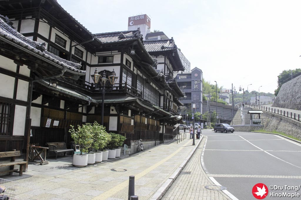 Dogo Onsen (Outside the Tama no Yu Rest Area)