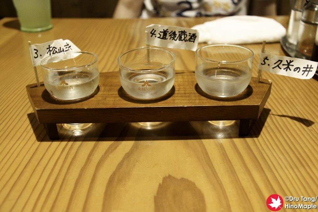 Ehime Sake Set at Grill Himawari