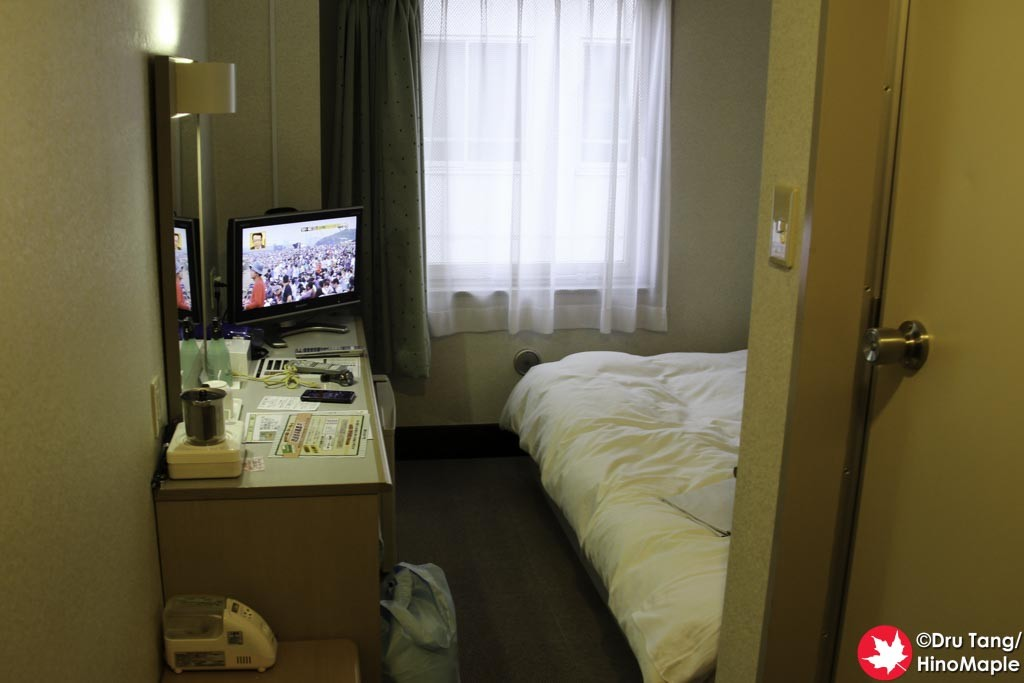 Hotel Abis Single Room