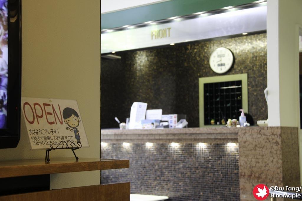 Hotel Azelea Front Desk