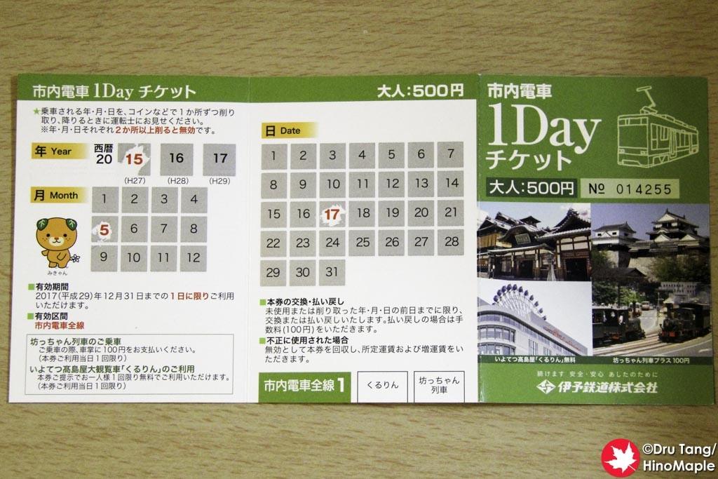 Iyotetsu Day Pass
