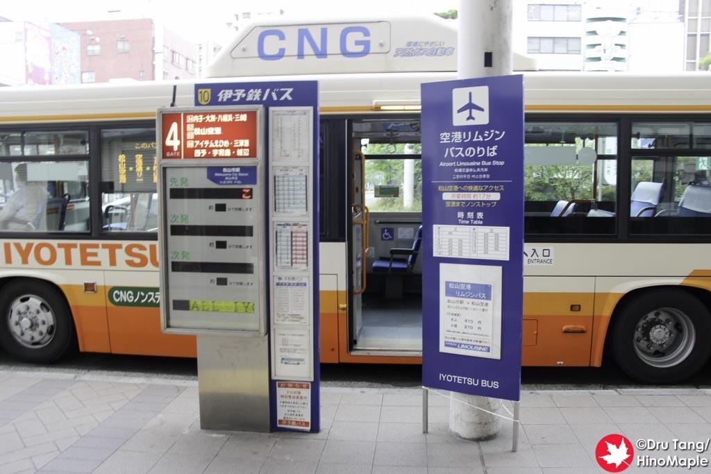 Matsuyama Airport Limousine Bus Stop (Matsuyama-shi Mae)