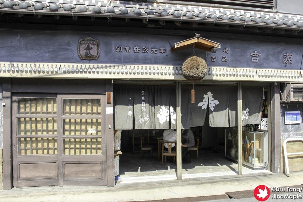 Sake Brewery on the way to Saihoji