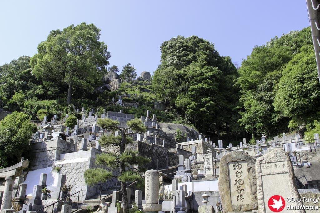 Cemetery at Saihoji