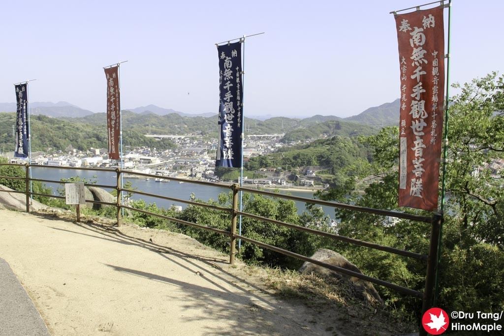 Approacch to Senkoji from the Ropeway Station