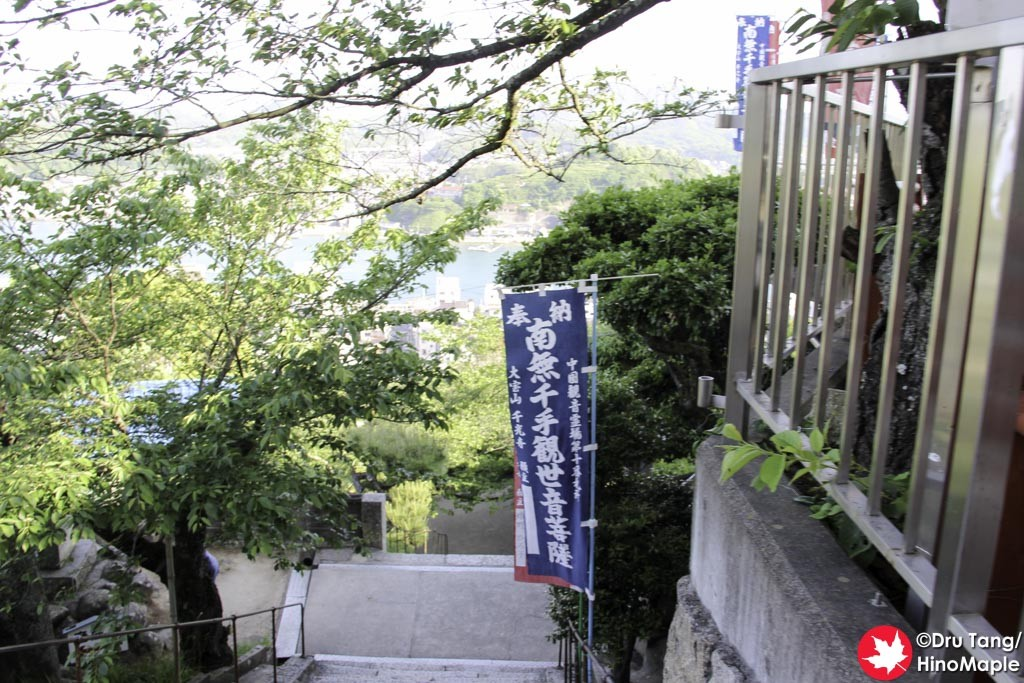 Back Way into Senkoji