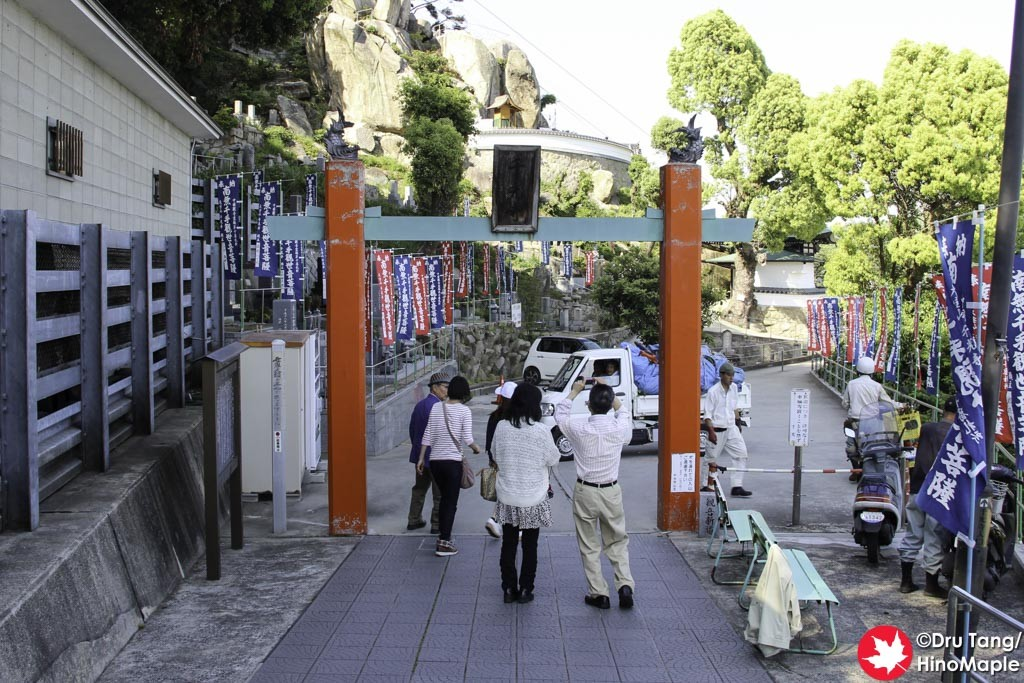 Main Entrance to Senkoji