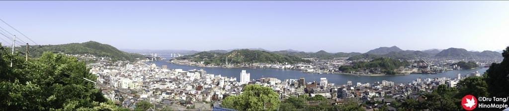 View at Senkoji