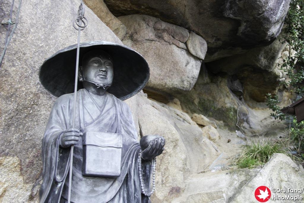 Statue in the Central Area of Senkoji