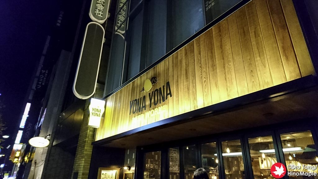 Yona Yona Beer Works (Kanda)