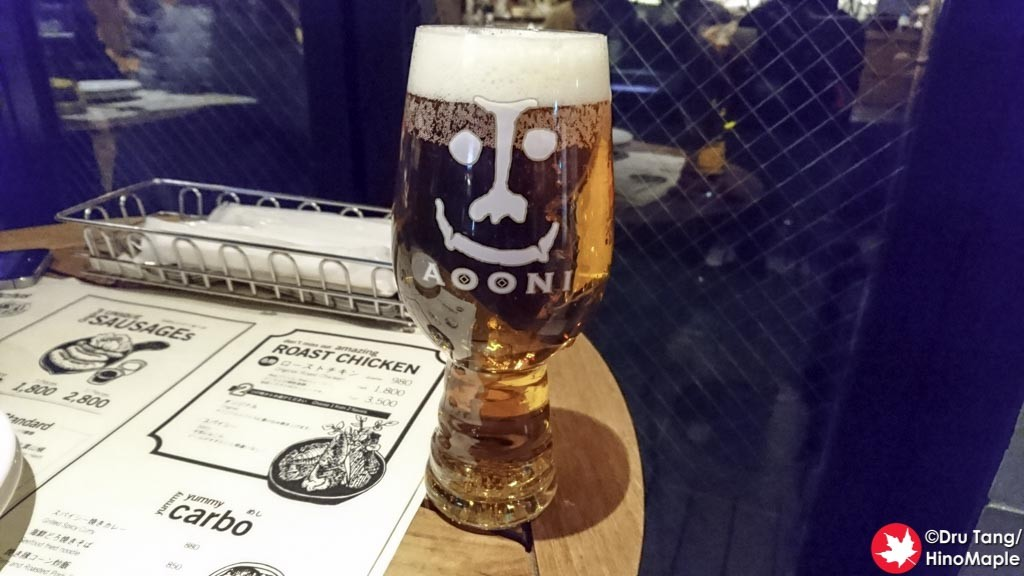Aooni IPA by Yo-ho Brewing