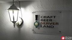 Craft Beer Server Land