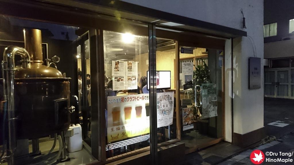 Hikawa no Mori