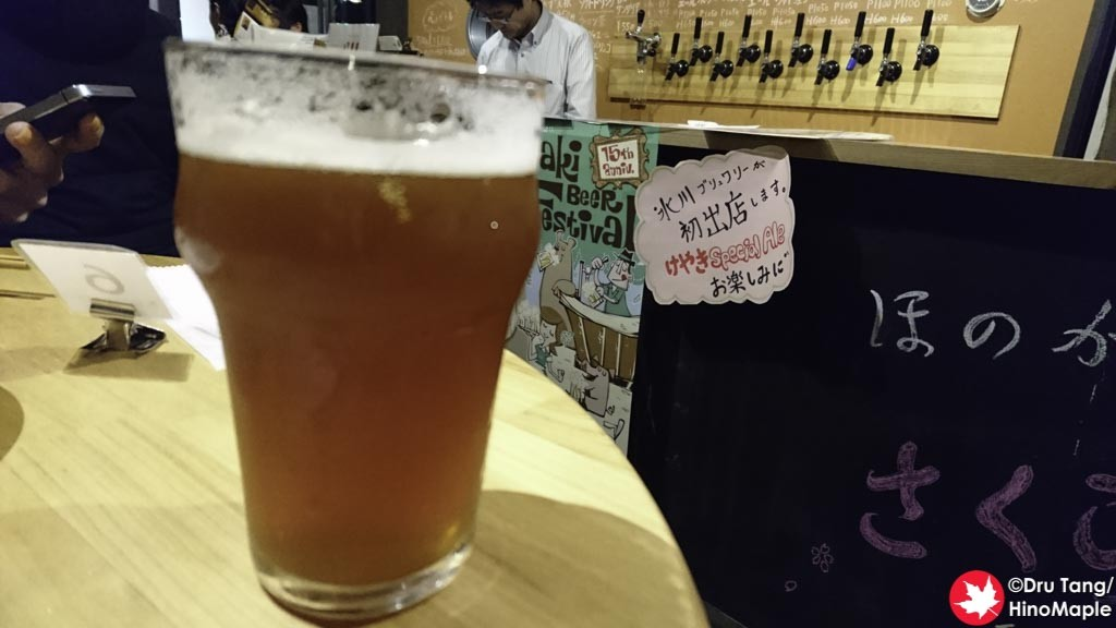 Hikawa Brewery's Secret Beer