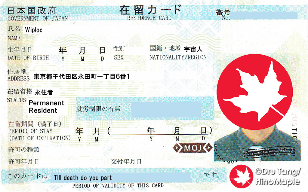 My new Permanent Residency Card