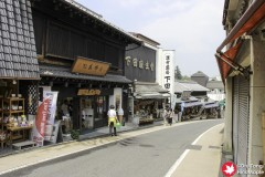 Shops near Naritasan
