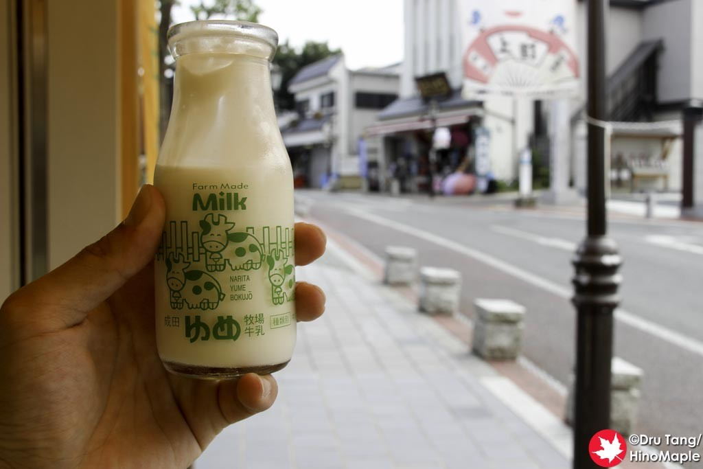 Narita Yume Bokujo Milk