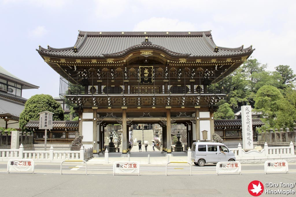 Main Gate at Naritasan