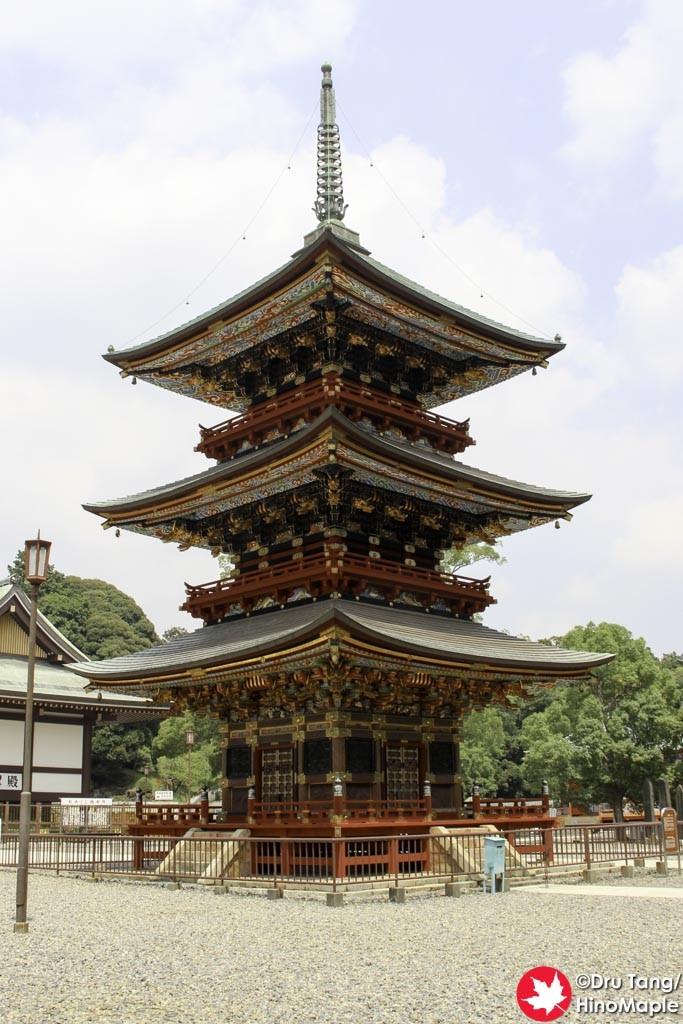 Naritasan Pagoda