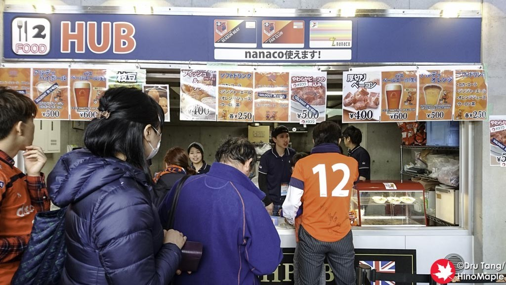 HUB Shop at the NACK5 Omiya Stadium