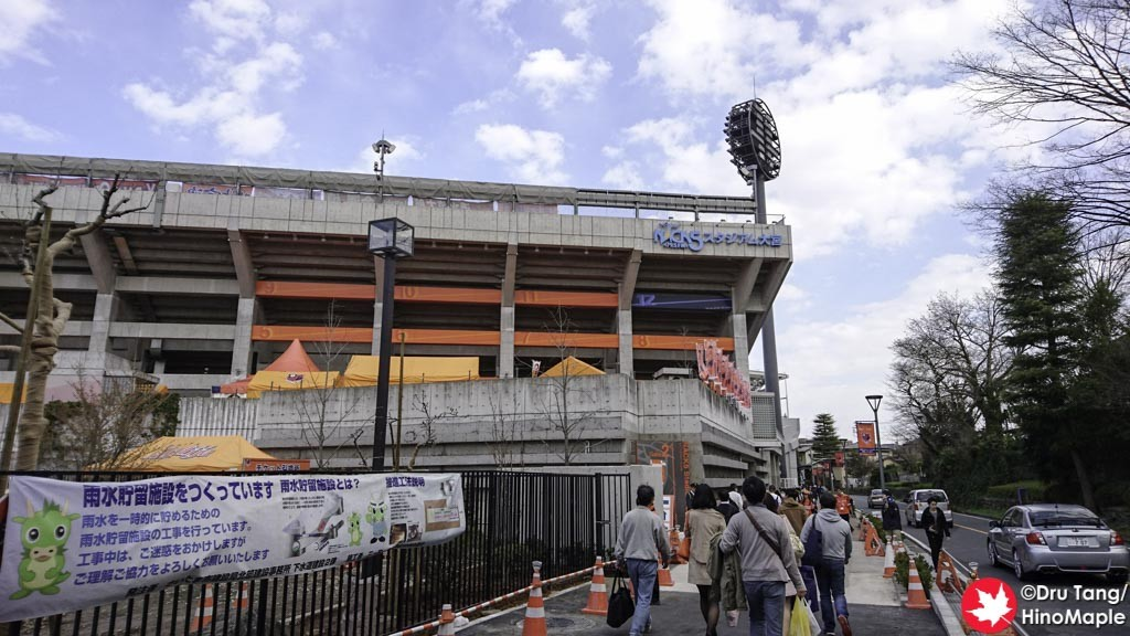 NACK5 Omiya Stadium