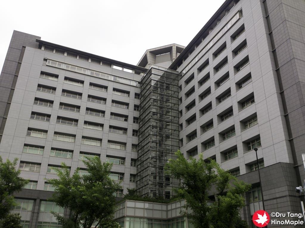 Shinagawa Immigration Center