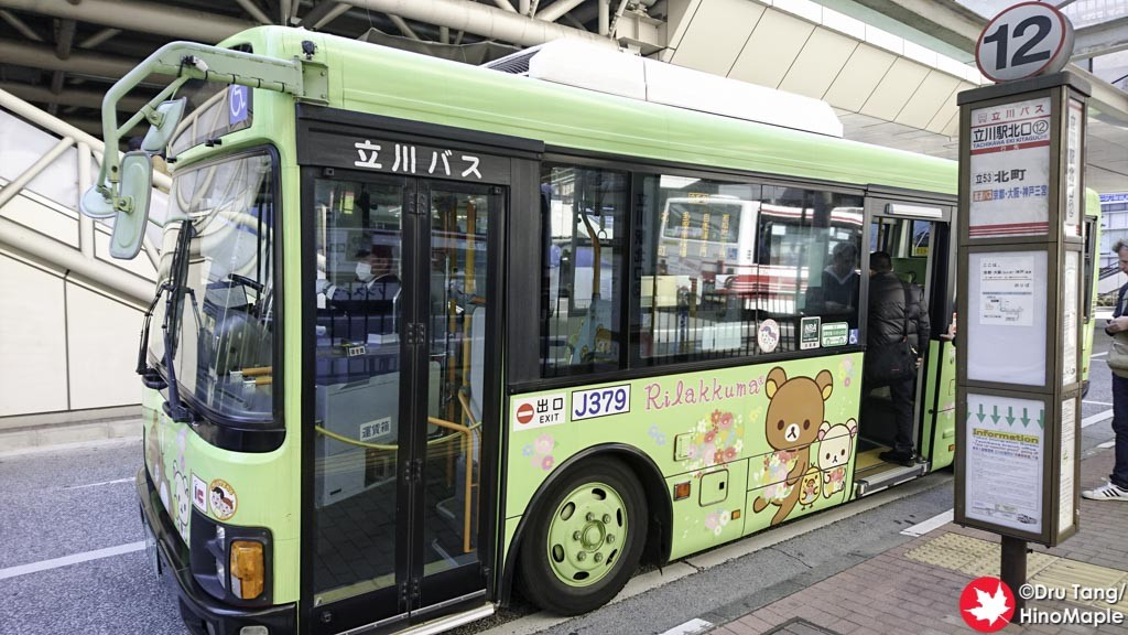Bus to the Tachikawa Immigration Centre