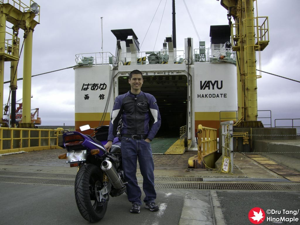 Me on my 1st road trip in Japan (Tokyo to Sapporo). This was the ferry to Hakodate from Oma.