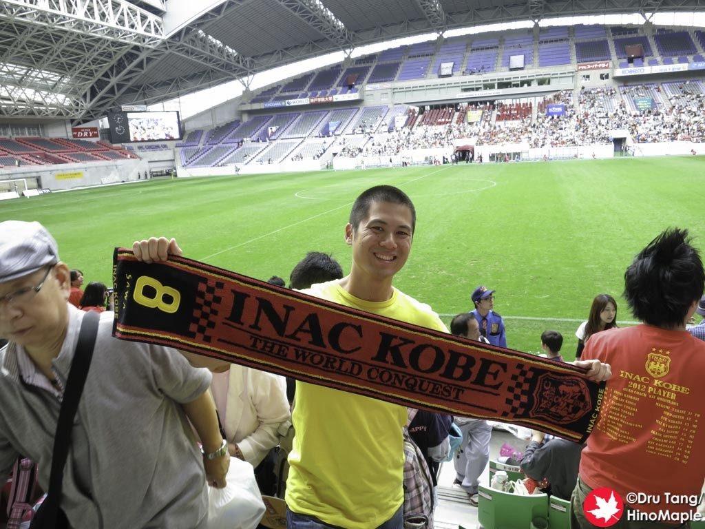 First women's football game: INAC Kobe in Kobe (2012)
