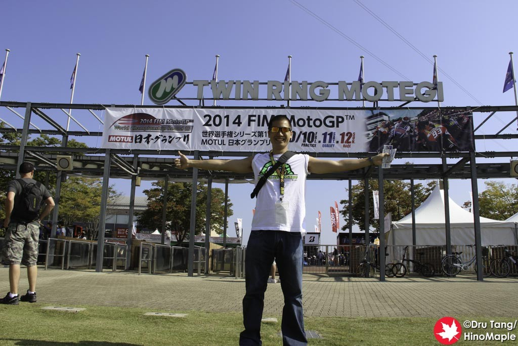 2014 Japan MotoGP in Motegi