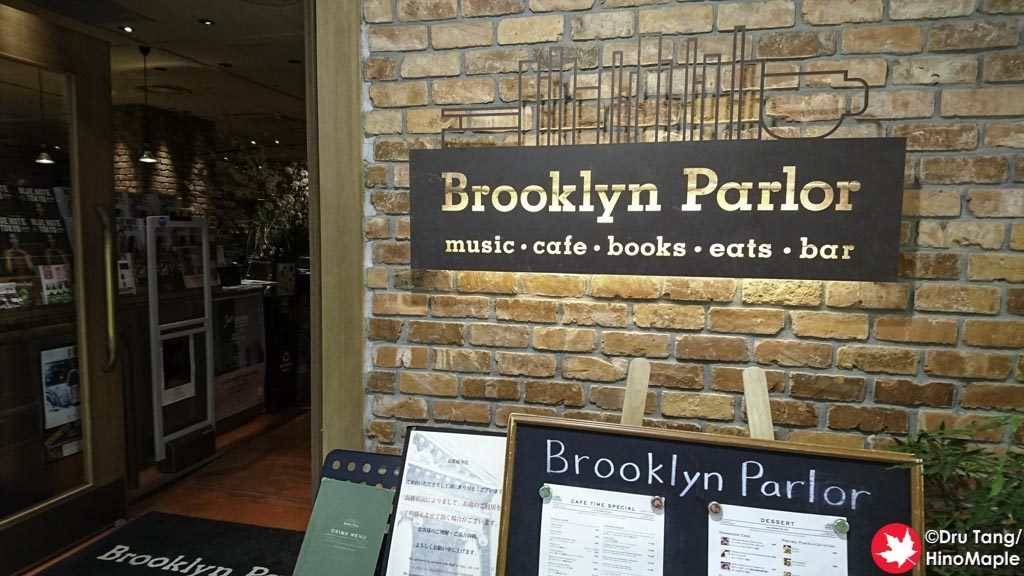 Brooklyn Parlor (Entrance)