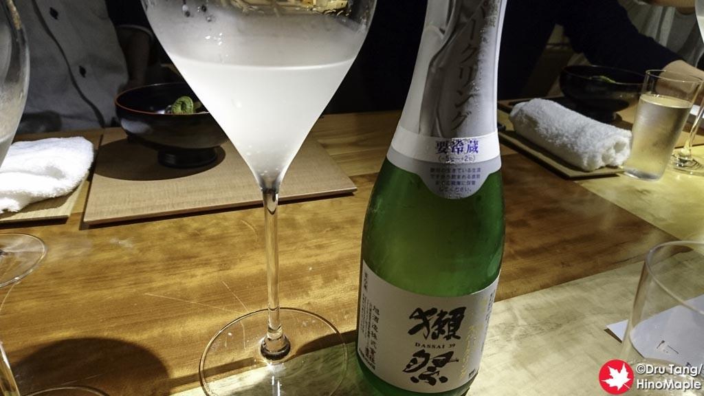 Dassai 39 Sparkling Sake