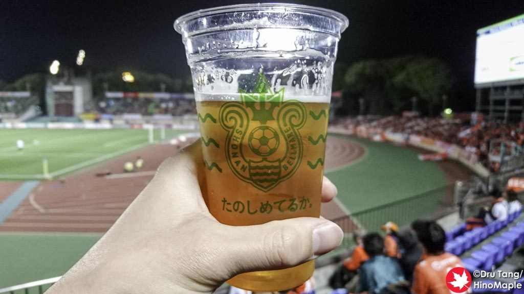 Craft Beer at the Shonan Belmare Game