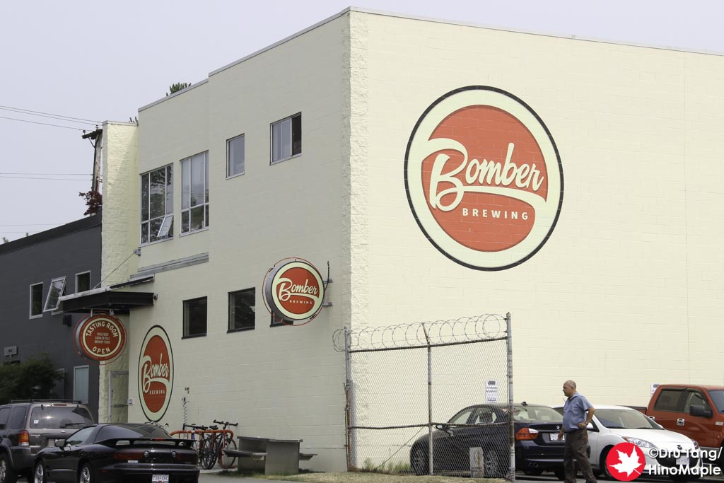 Bomber Brewing Co.