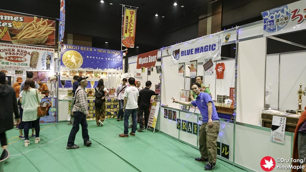Nanobreweries at the Oedo Beer Festival