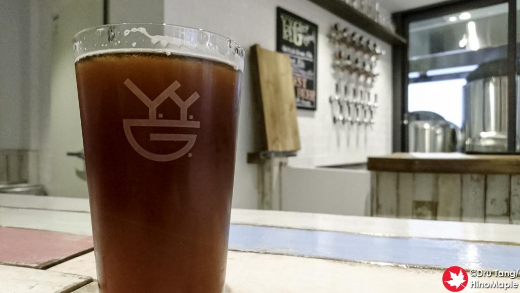 Y.Y.G. - British Brown Ale
