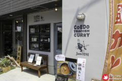 Coedo Tradish Curry: Jam3281